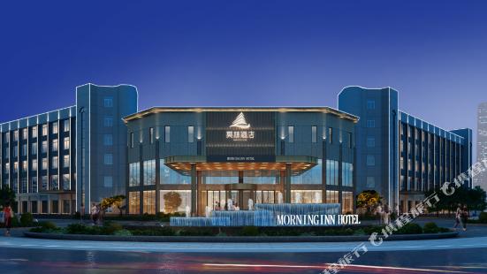 莫林酒店(武漢園博園北地鐵站店)