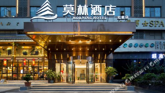 Morning Hotel (Changsha Hongxing Social Work Professional College)
