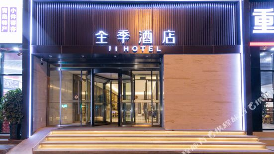 JI 호텔 칭다오 잔교 기차역 동광장지점