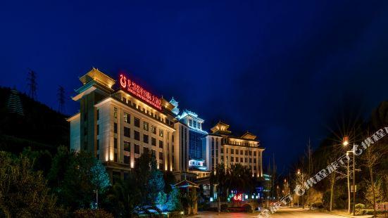 Longdu Jingyi International Hotel