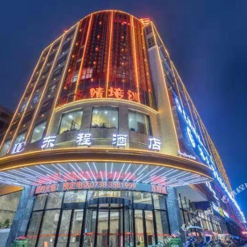 Xinhua Dongcheng Hotel
