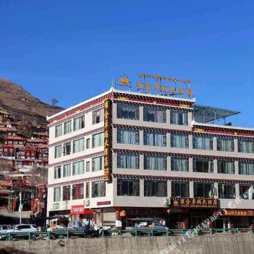 Yongjin Zhuoma Hotel