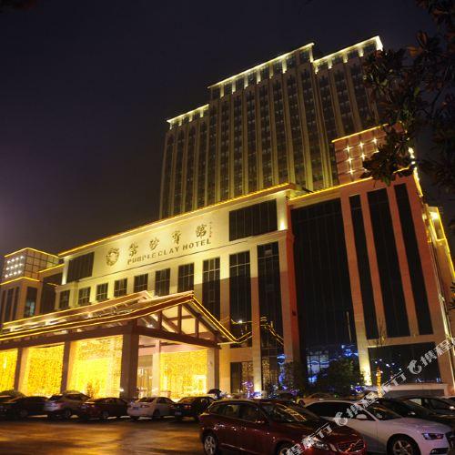 Purple Clay Hotel
