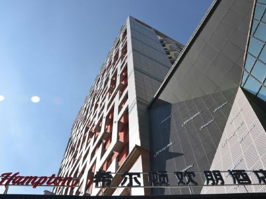 "<a href=""http://hotels.ctrip.com/pic-pid143158299/3664840.html"" name=""needTraceCode"" data-dopost=""T"" >兰州七里河大桥希尔顿欢朋酒店外观</a>"