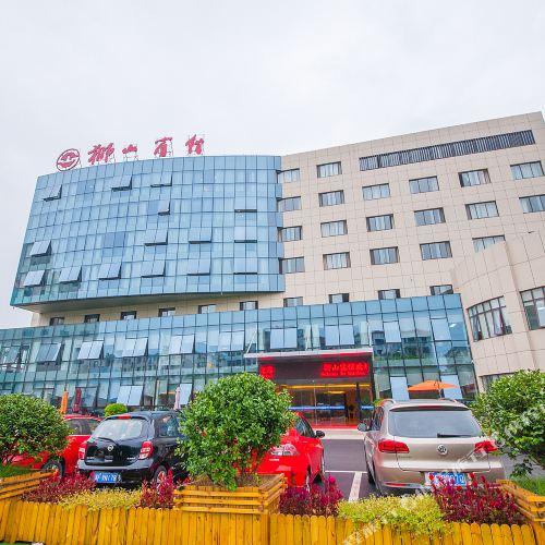 Shishan Hotel