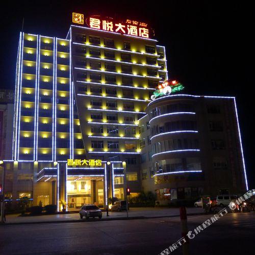 쥔위에 호텔