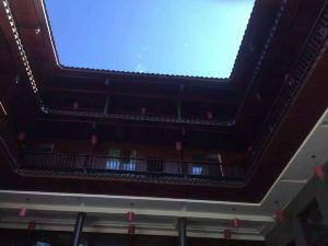 洪雅凱冠鄉村酒店
