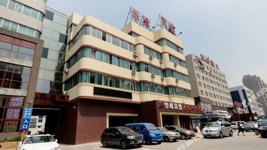 瀋陽華峯賓館