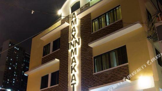 Amax Inn II Makati Manila