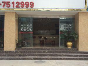 瀾滄天隆商務酒店