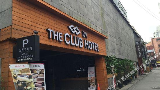 The Club Hotel Seomyun Busan