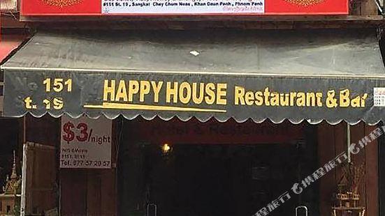 The Happy House Zone