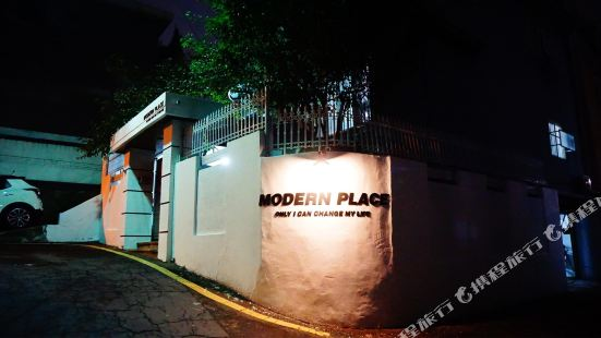 Modern Place Guesthouse Seoul