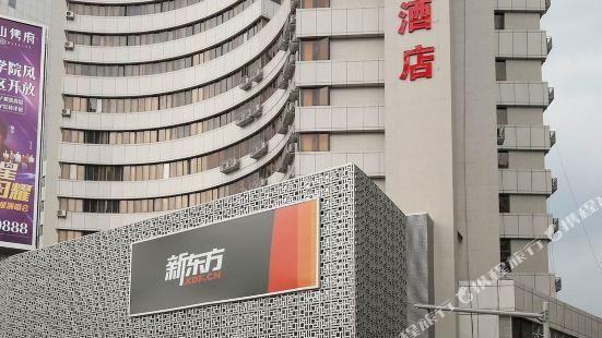 宜必思酒店(寧波天一廣場店)