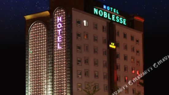 Nobless Hotel