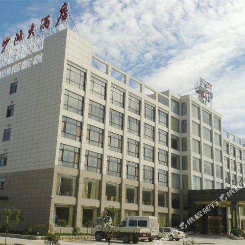Jinshatan Hotel