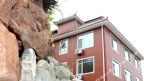 Banshan Linyun Holiday Hotel