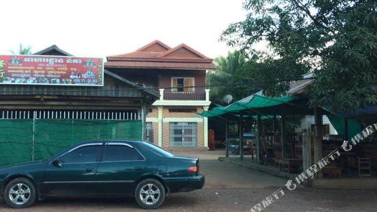 Banteay Srey HomestaySiem Reap