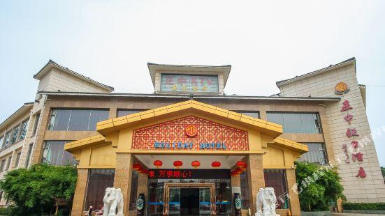 Zhengzhong Holiday Hotel
