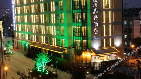 윈허 징디엔 호텔