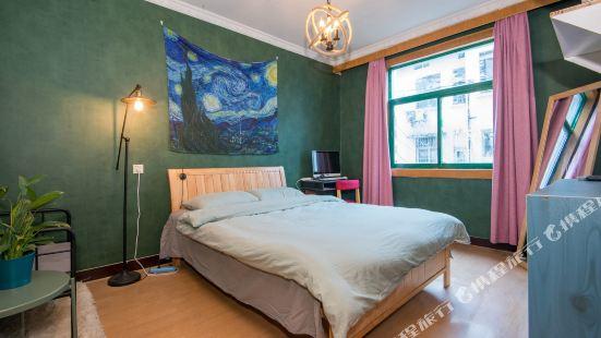 南京一顆紅豆公寓