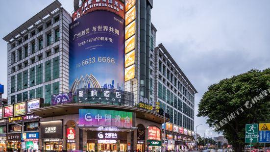Lavande Hotel (Guangzhou Jingxi Nanfang Hospital Metro Station)