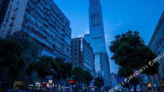 桔子水晶長沙黃興路步行街酒店