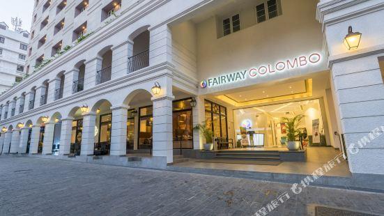 科倫坡球道酒店
