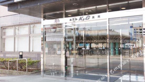 K&G高岡酒店