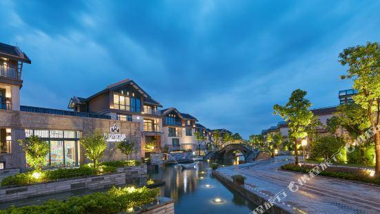 杭州水博園·道谷酒店