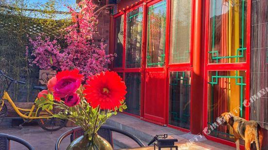 Sanjing Yizhai Courtyard Hotel