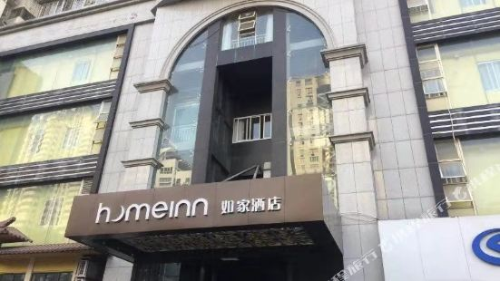 Home Inn (Xiamen SM City Square)