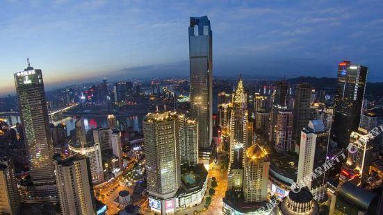 Xin Hua Hotel (Chongqing Jiefangbei Hongyadong)