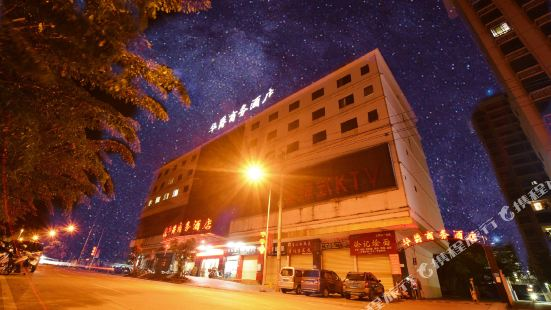 Hua Jue Business Hotel