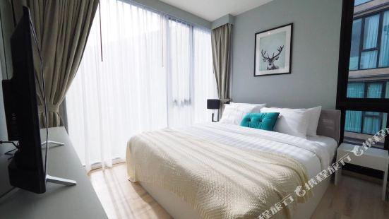Juanzi Nordic Style Apartment