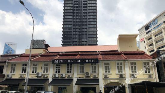 吉隆坡賀來特酒店