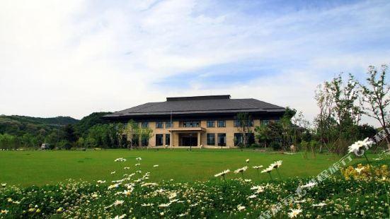 遼寧東郊國際會議中心(瀋陽紫悦山莊)