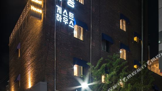 Soo Song Guesthouse
