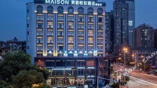 Maison Rosy Hotel