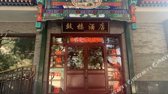 Huali Jiahe Express Hotel (Beijing Drum Tower)