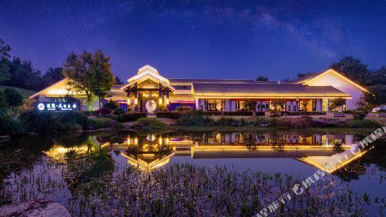 Floral Hotel Tianmu Mingju Tea House