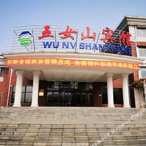 Wunushan Hotel