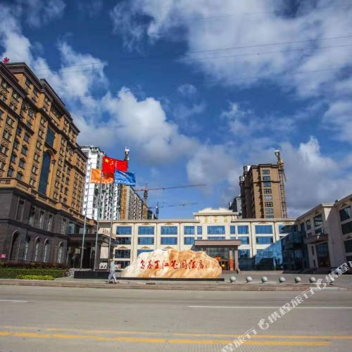 Wusuli River Garden Hotel