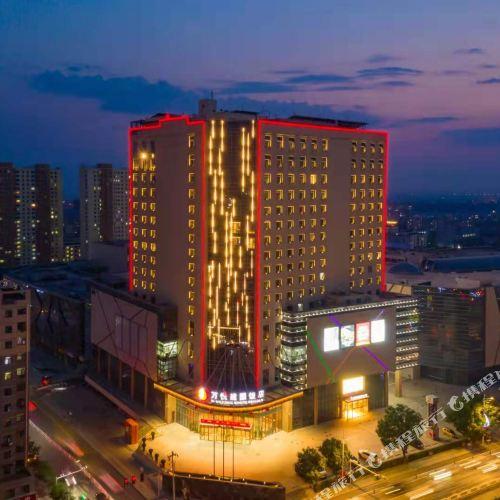 Wanyue Jianguo Hotel