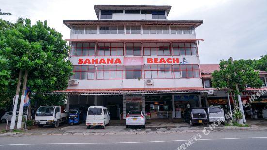 OYO 427 薩哈娜海灘酒店