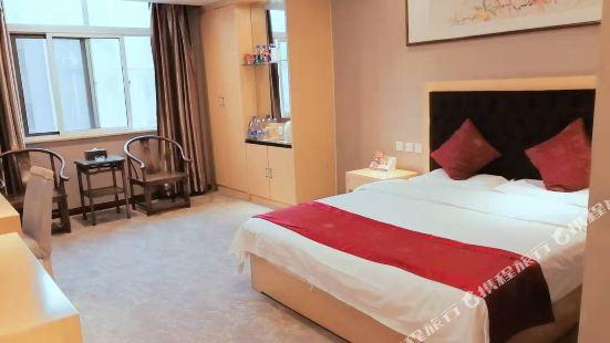 Dajia Zhijia Business Hotel