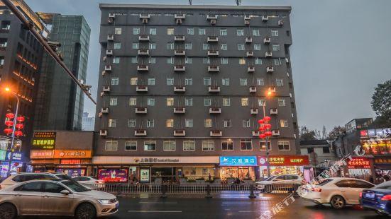 漢庭酒店(成都寬窄巷子人民公園地鐵站店)