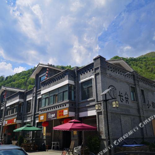 Changan Guest House