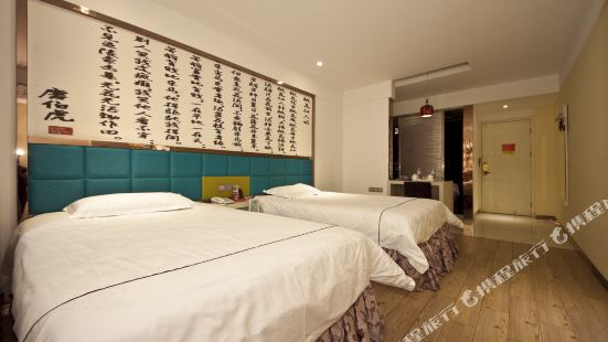 Zhonghao Chain Theme Hotel Wenzhou University City