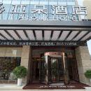 漢中太白路亞朵酒店
